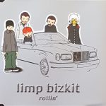 NM CD Row - Image2